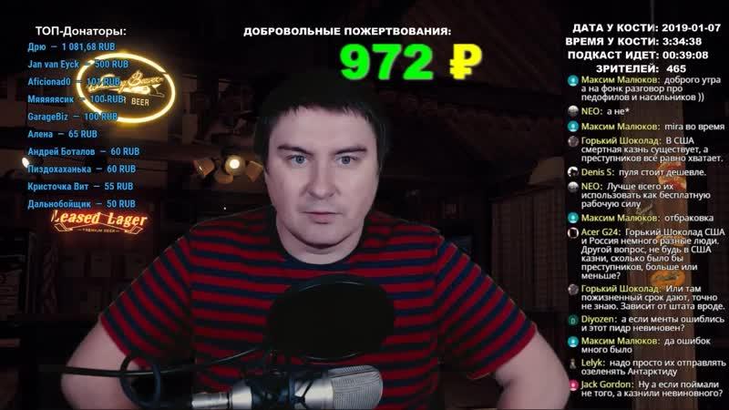 Константин_Кадавр - Смертная казнь
