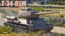 Т-34-85М : Хороший Бой Для Третьей Отметки 1vs5 * Утёс