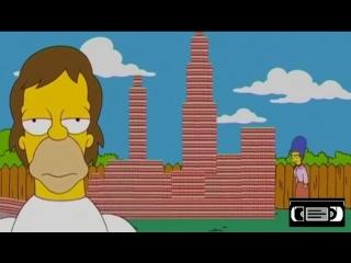 Жизнь Гомера Симпсона