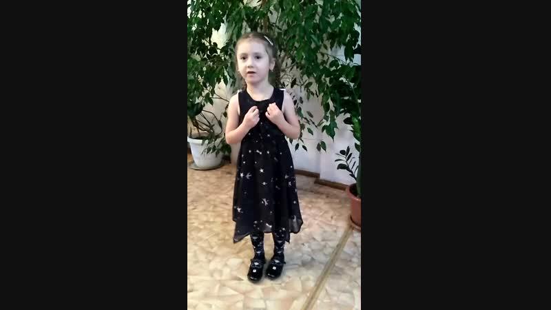 Шемет Елизавета 5 лет