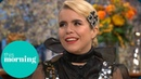 Paloma Faith Fell in Love With Her Husband's Ex   This Morning