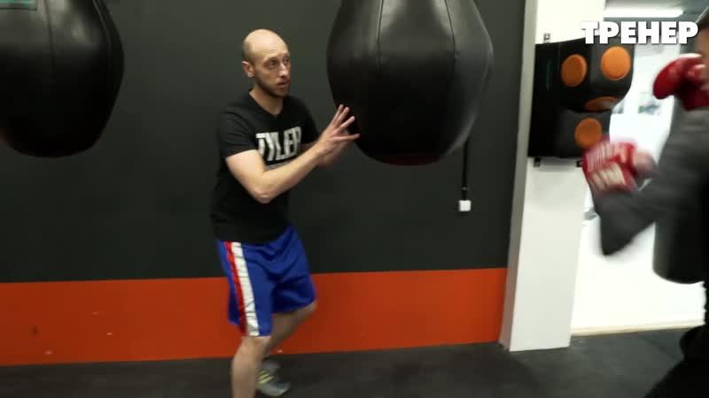 Как отрабатывать удары на боксерской груше rfr jnhf,fnsdfnm elfhs yf ,jrcthcrjq uheit
