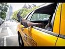 Работа в такси - Неадекватные просьбы клиентов.