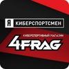 4Frag.ru