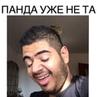 "Роман Каграманов on Instagram: ""Вы так просили,сними панду,вот вам,ловите @cygo_vevo братиш,они меня заставили😂 #kagramana #краснодар #юмор #панда ..."