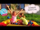 Песочница из модулей 541. Песочница Picnmix. Пластиковая песочница. Видео с играми для детей.