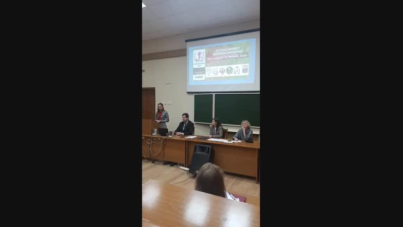 Shkireanov_post_live_loader_370