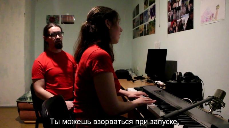Jeyana Denys Morozenko - Outer Space (fan soundtrack for The Expanse) русские субтитры