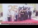 Туба на кинофестивале в Адане