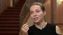 Екатерина Гусева: В сильной женщине нужно искать слабости