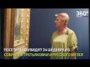 Выставка картин «Пленники красоты» в Серпухове
