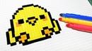 Handmade Pixel Art - How To Draw a Kawaii Chick pixelart