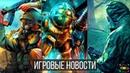 Игровые Новости Metro Exodus STALKER 2 Chernobylite Bioshock 3 Anthem Titanfall Apex Legends