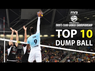 TOP 10 » Best DUMP Ball - Club World Championship 2017