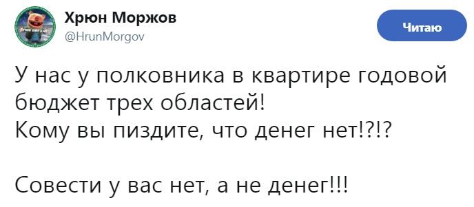 Елена Янушевич | Санкт-Петербург