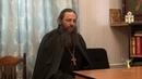 Духовная беседа в Оптиной пустыни от 25 03 18 иером Нил