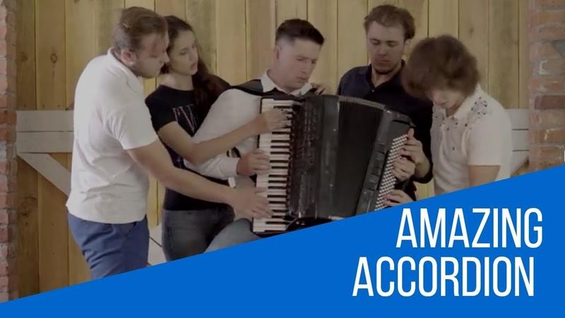 Невероятная идея 9 рук 165 клавиш 1 аккордеон