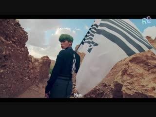 [RUS.SUB] ATEEZ - Treasure MV