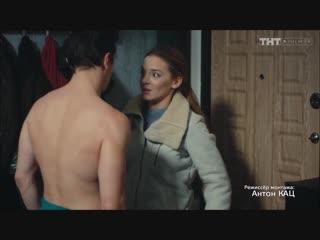 Соколов и Катя, Артём // 173 серия