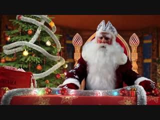 Дед Мороз улыбается (шутка)