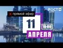 LIVE 11.04 Елена Беркова расскажет о Границах внутренней свободы