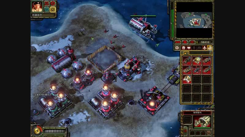 Command Conquer Red Alert 3 (компания за СССР)