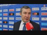 Рустем Камалетдинов об игре с МХК «Динамо СПБ» (05.12.18)