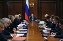 Дмитрий Медведев фото #25