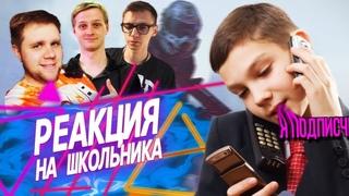 РЕАКЦИЯ БЛОГЕРОВ НА ПОДПИСЧИКА В WARFACE!
