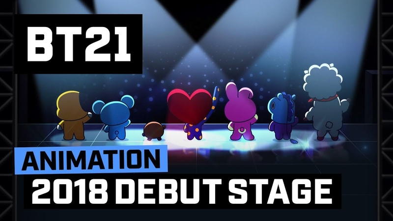 BT21 2018 Debut Stage
