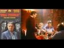 Привал странников 1990 СССР криминальный детектив