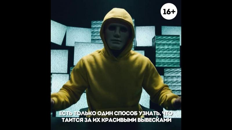 Инсайдеры/Среда-Четверг 21:00
