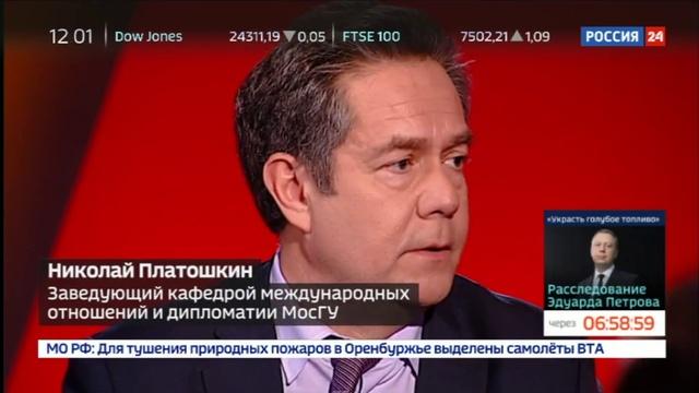 Новости на Россия 24 • Штат Македония: как Балканы становятся политическим полигоном для Запада