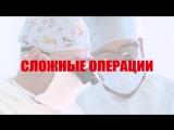 Спасая жизни Выпуск 14 Выпадение ребенка из окна http://ulpravda.ru