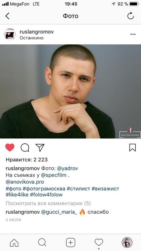 Юра Ядров  