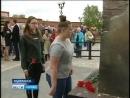 В областном центре отмечают День стойкости и мужества мурманчан в годы Великой Отечественной войны