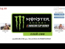 Monster Energy Nascar Cup Series, 1000Bulbs 500, Talladega Superspeedway, 14.10.2018 545TV, A21 Network