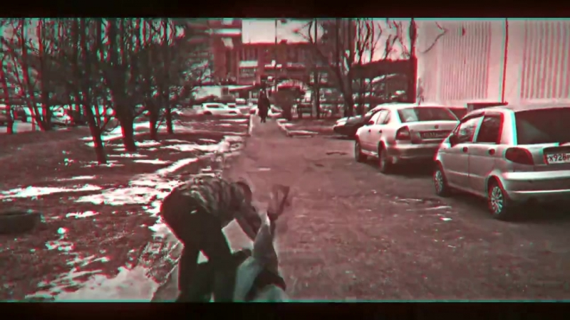 MERTVES Дикий Прибив