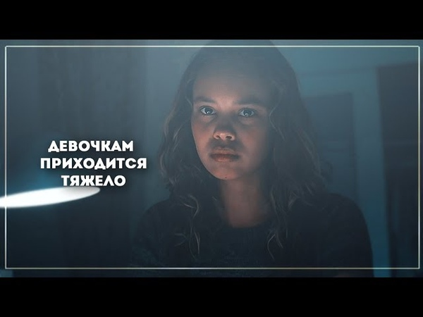 13 reasons why || я устала