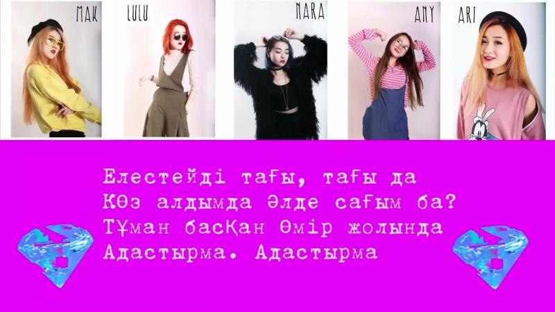 Crystals_tobi_Adastirma_tekst_karaoke.mp4