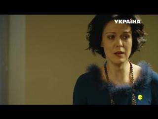 Замкнутый круг 3 серия (2018)