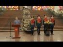 Всероссийская свеча памяти в Музее Победы