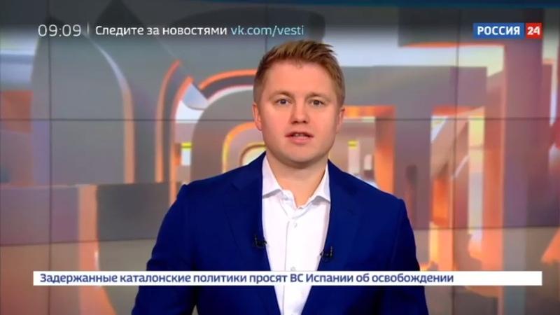 Новости на Россия 24 • Средства для выплат за рождение первенца поступят в Чувашию во второй половине января