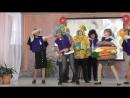 СказкаКолобок 5 а класс концерт ко дню учителя Все краски сентября - для вас учителя!