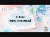 Отзыв Натальи Андреевой