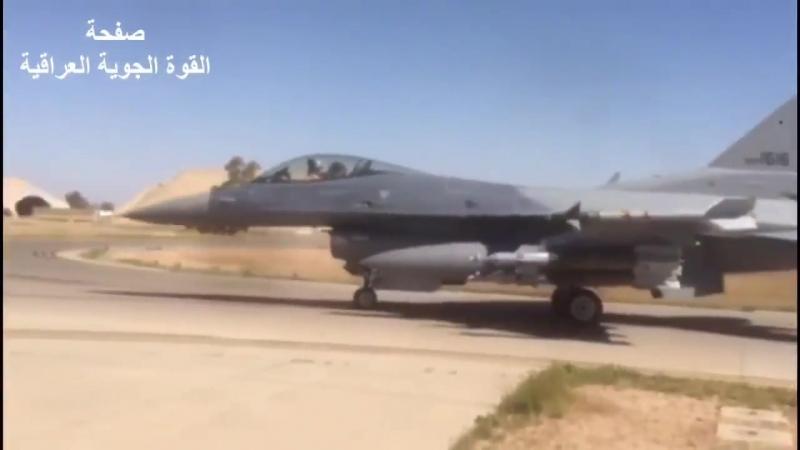 F-16IQ ВВС Ирака готовятся к вылету для выполнения задания на территории Сирии.