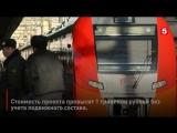 Кадыров попросил у Путина скоростную магистраль в Грозный