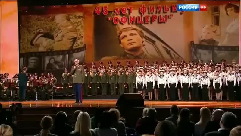 От героев былых времён Поёт Василий Лановой Весь зал поднялся