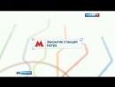 Вести Москва Вести Москва Эфир от 27 августа 2016 года 11 10