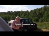 Алексей Холкин Воскресенск приглашение на объект и вежливый отказ